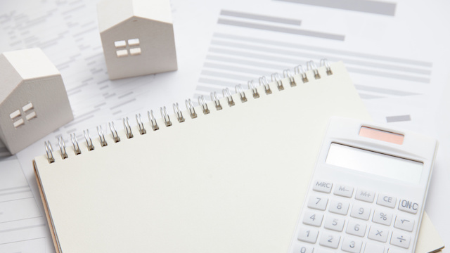 計算 税 登録 免許 登録免許税っていくらかかる?計算方法と軽減措置を紹介