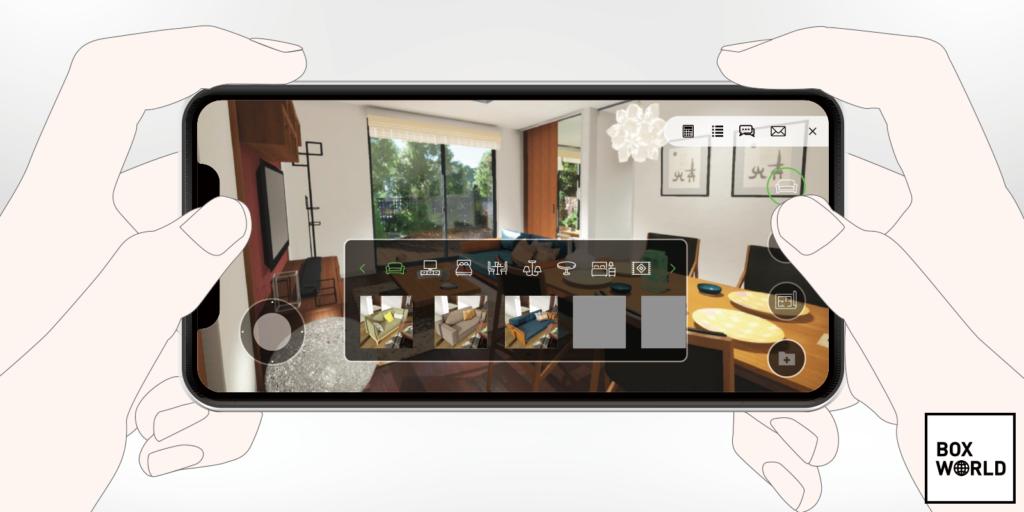 まるでゲーム感覚!スマホ内で家を作って歩けるBoxWorld(ボックスワールド)とは?