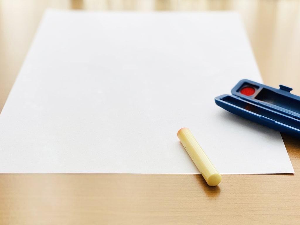 建設工事請負契約書のほかに必要な書類